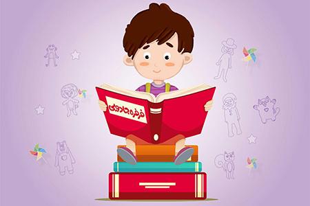 کتاب شخصی سازی شده، یا کتاب اختصاصی چیست؟