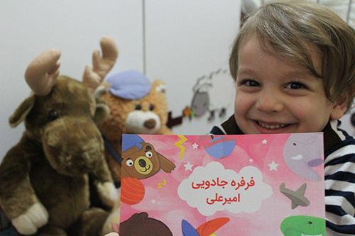 کتاب اختصاصی، هدیهای منحصر به فرد برای کودکان است.