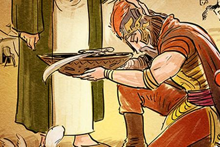داستان محرم - قصه مردی که عذرخواهی کرد