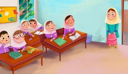 قصه های مدرسه (پایه دوم)